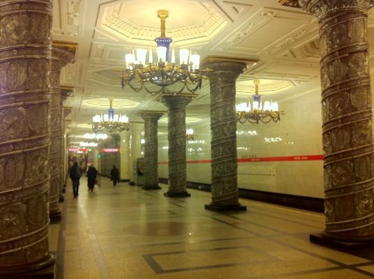 Metro de São Petersburgo