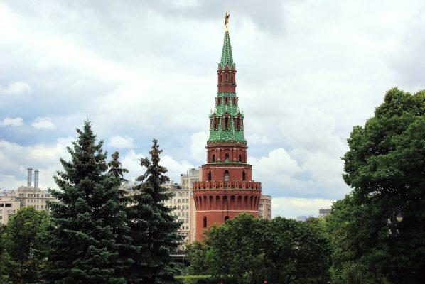 Jardim Alexandre -Kremlim